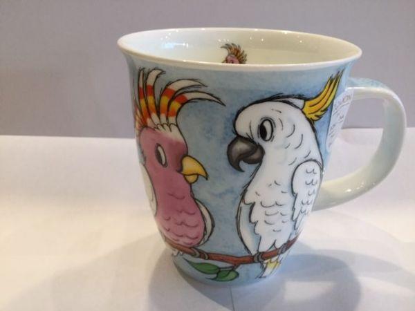 Porzellan Tassen Modell Nevis (Papageien)